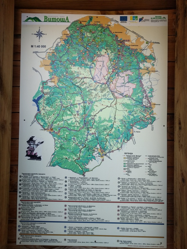 There are many possible paths and hikes to do in Vitosha